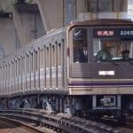 【谷町線】22系57編成(22657F)試運転