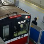 大阪都構想実現後、もし大阪市交通局が民営化すれば各路線はどうなるのか?