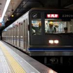 【四つ橋線】23609F(23系9編成)定期試運転②