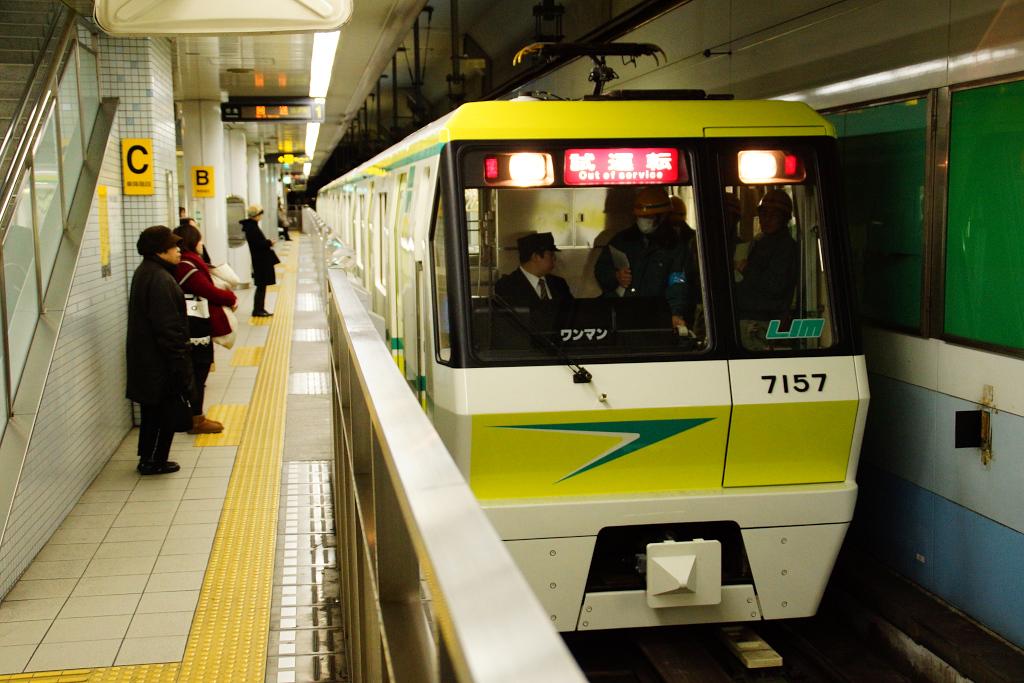 【今日の記念日】8月29日:長堀鶴見緑地線全線開業