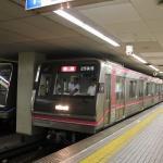 【速報】千日前線25系車両が、大阪市営地下鉄の歴史上初めて四つ橋線を走行!!