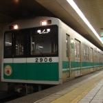 新金岡行き、中津行き…大阪地下鉄の「中途半端な」行先の意味