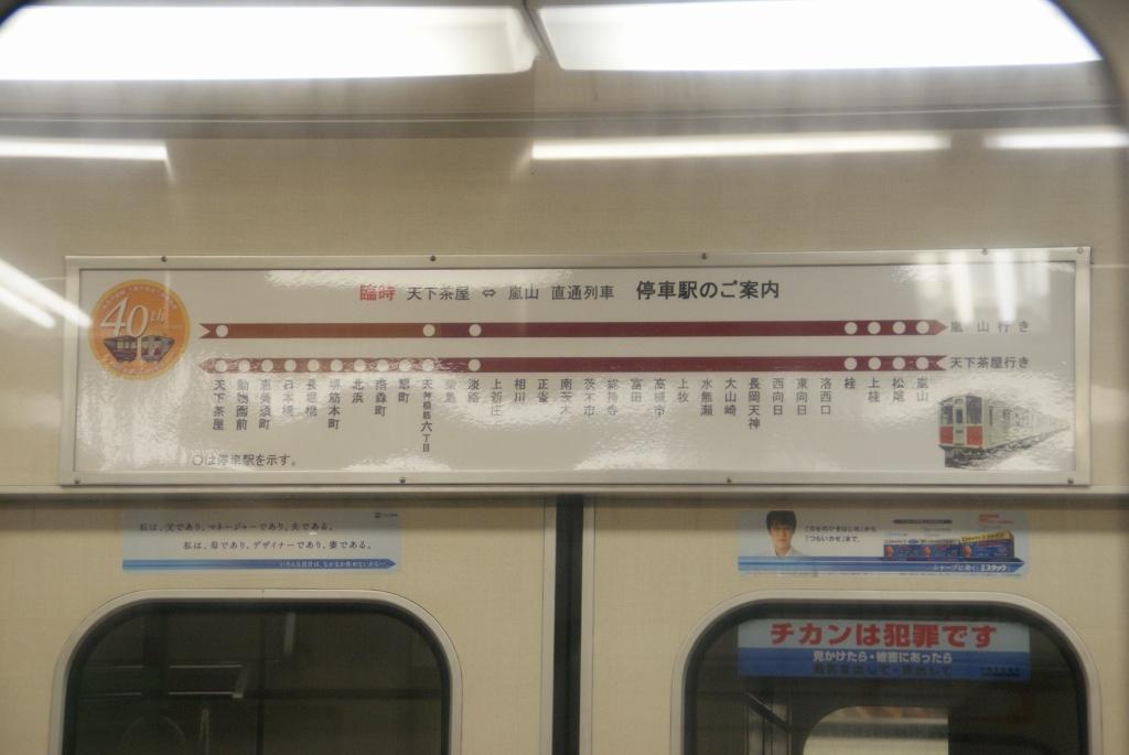 DSC02750_1