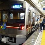 「北急七夕列車」が2017年も開催決定!