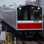 福山雅治コンサートが長居で開催…あびこ行き方面への臨時列車を休日に運転