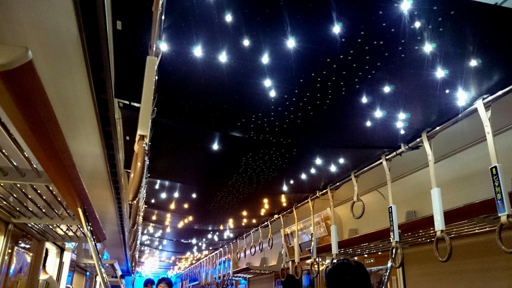 【北大阪急行・追記】2018年の七夕列車、大雨の影響で中止