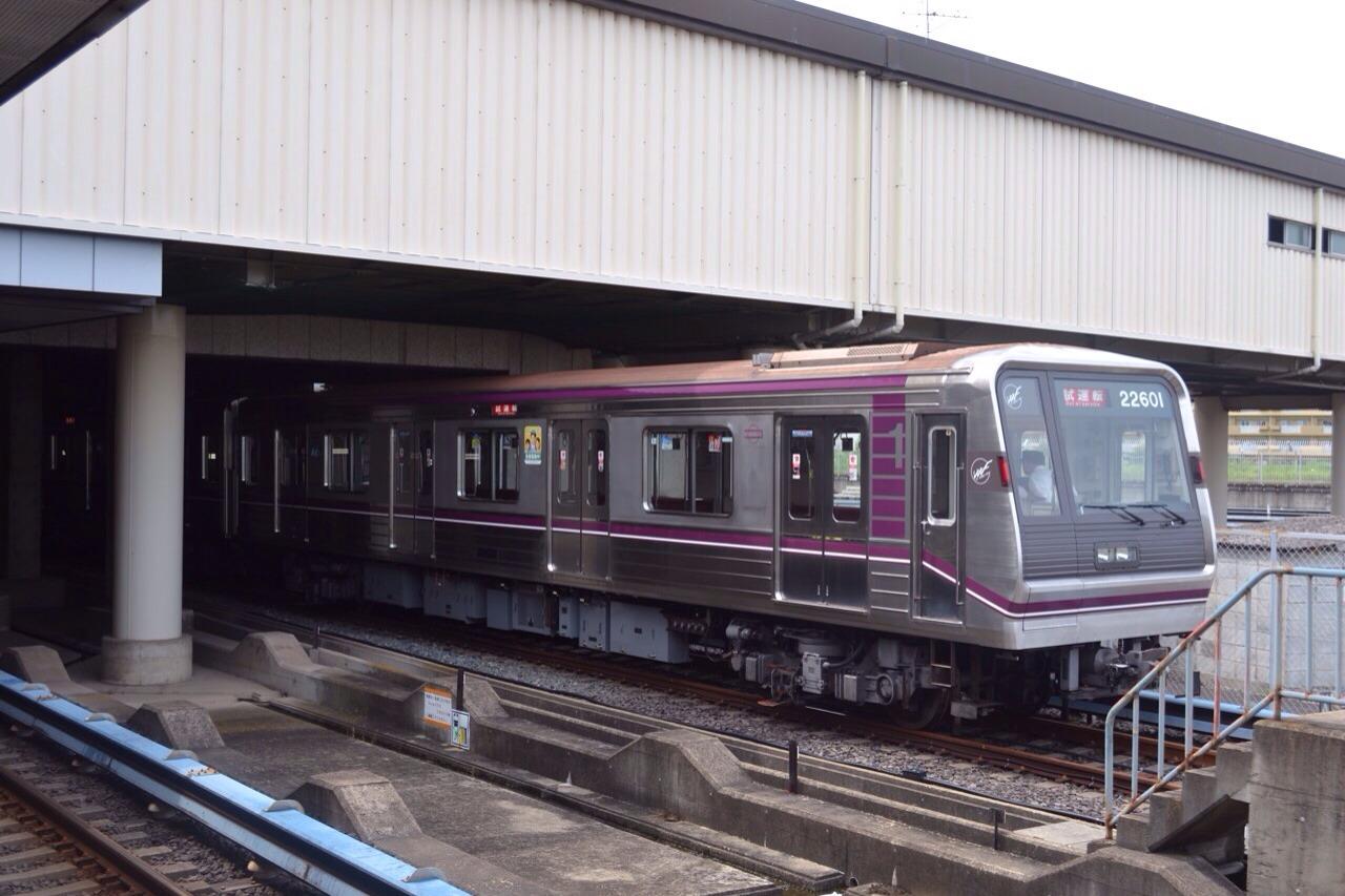 【谷町線】リニューアルされた22601F(22系01編成)が谷町線内で試運転