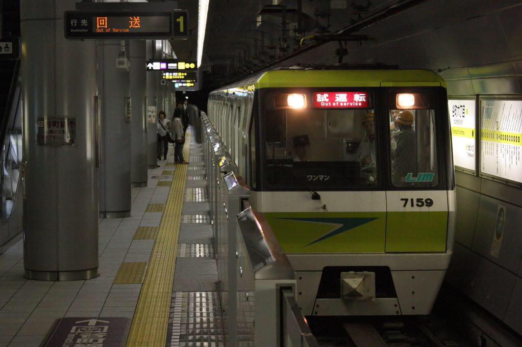 【長堀鶴見緑地線】7109F(70系09編成)リニューアルの後の試運転