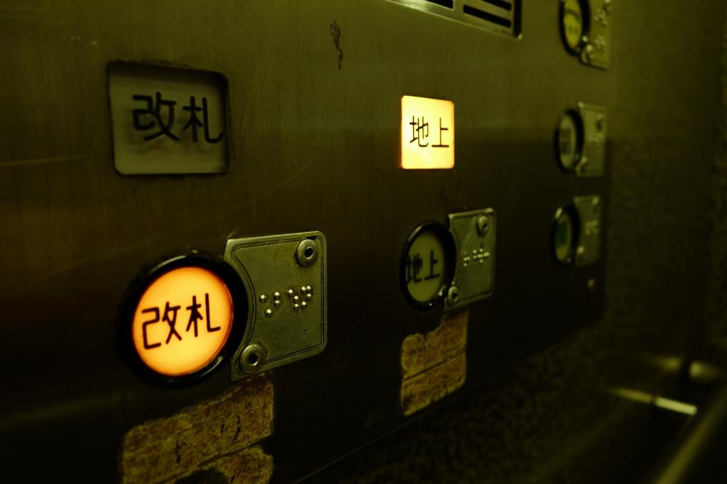日本初の地下鉄エレベーター設置駅である、喜連瓜破駅を見てきました