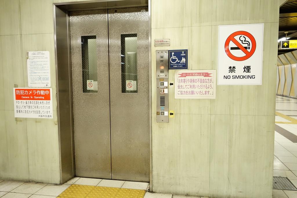 喜連瓜破 エレベーター
