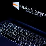 Osaka-Subway.comの画像利用は原則自由です。/ Osaka-Subway.com画像利用のガイドライン