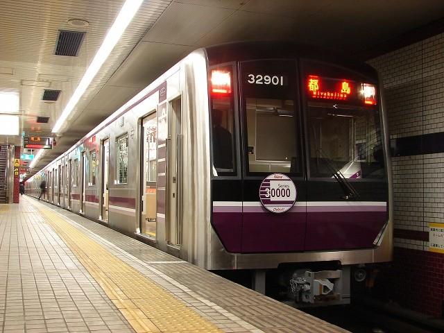 谷町線30000系 プロトタイプ 3色LED