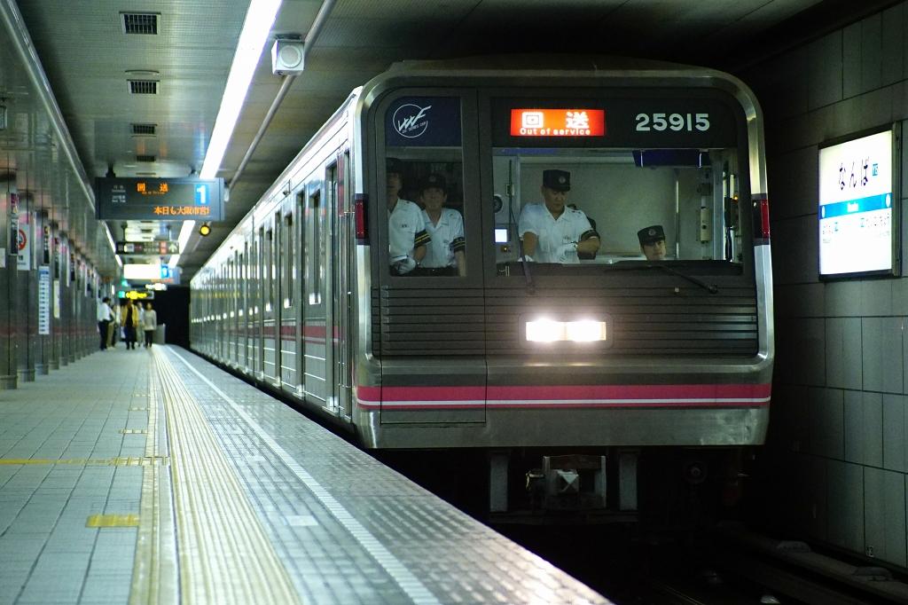 中央線森ノ宮⇔四つ橋線北加賀屋で25系が乗務員訓練を開始