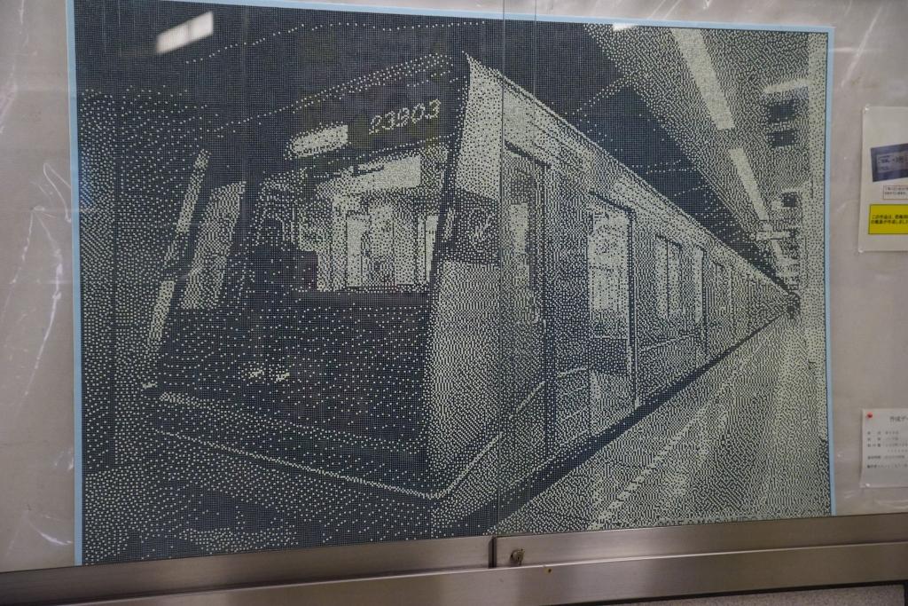 【四つ橋線50周年】山下清も驚きの(笑)、西梅田駅の切符切り絵アートがスゴい
