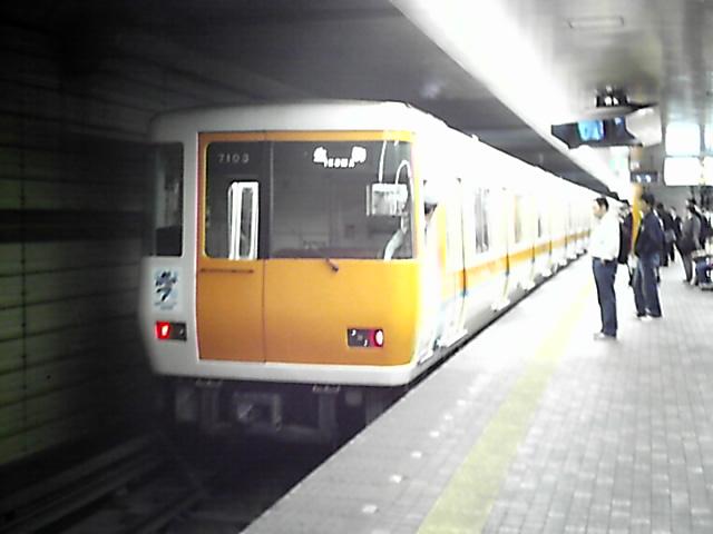 近鉄7000系 未更新