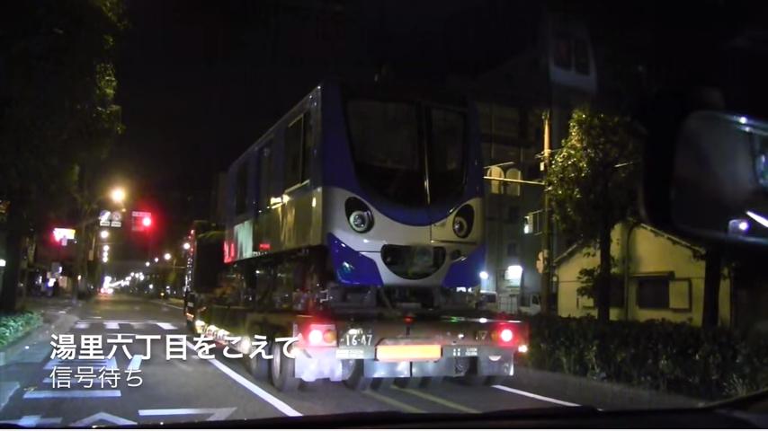 ニュートラム新型車両の陸送動画とルートを交通局公式が公開…!