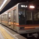 【堺筋線】11月21日に「車内案内放送コンテスト」を実施。66系で車内放送が出来る!