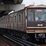 【谷町線】22618F(22系18編成)定期試運転