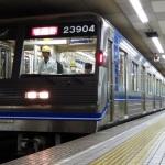 【今日の記念日】11月9日:四つ橋線玉出~住之江公園間開業
