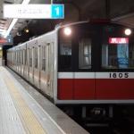 大阪市営地下鉄マニアから見た、橋下市長がやらかした3つの失政