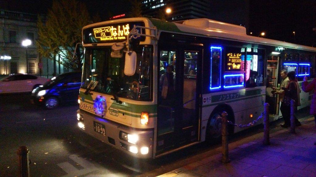 2015年も大阪市バスが気合い入れたイルミネーションバスを運行中