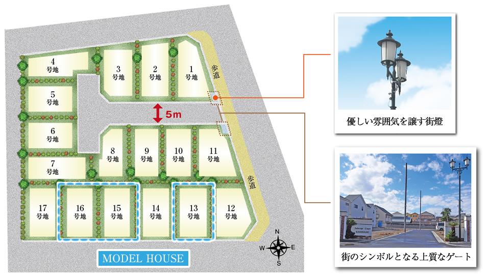 pic_landplan_03