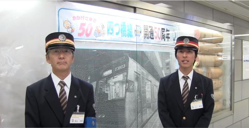 「もう二度としない」…あの伝説の切符アートを作った駅員さんがYouTubeに登場していました