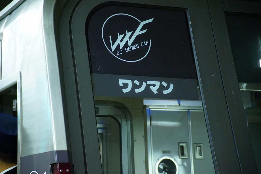 【千日前線】25系に「ワンマン」ステッカー表記がスタート