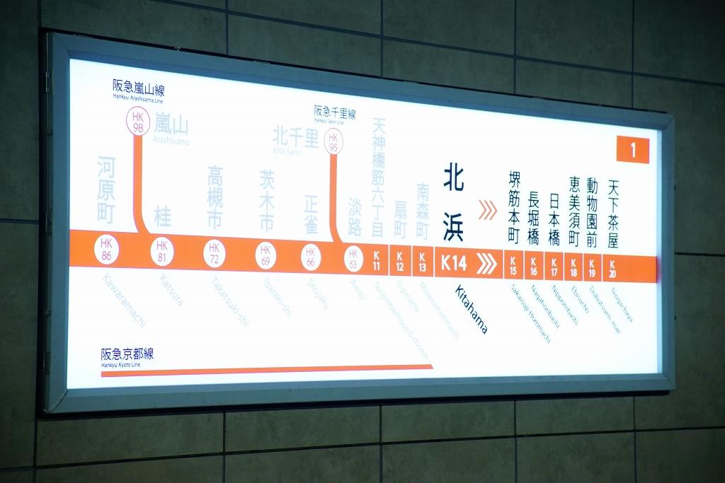 堺筋線 サインシステム