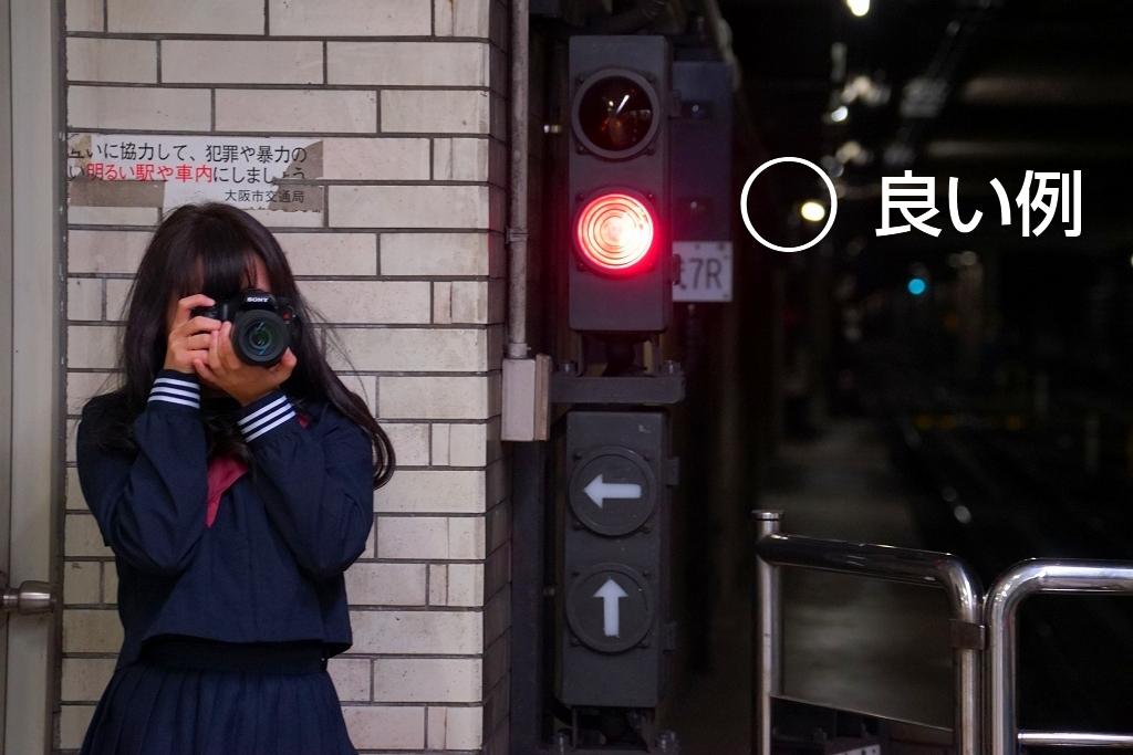 撮り鉄  JK 女子高生