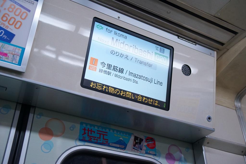 DSC01667_1