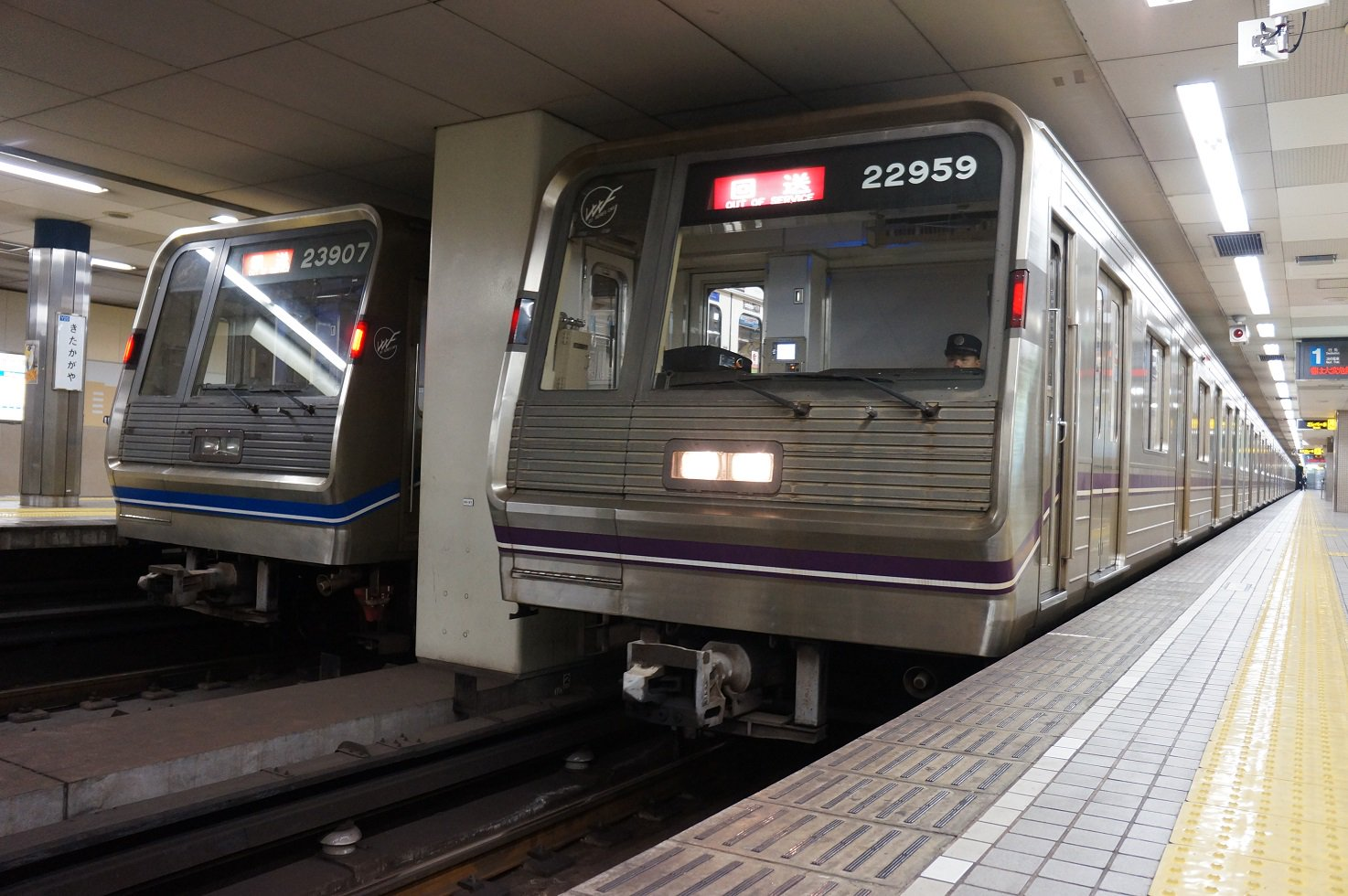 【谷町線】谷町線22系車両が、歴史上初の四つ橋線を走行!