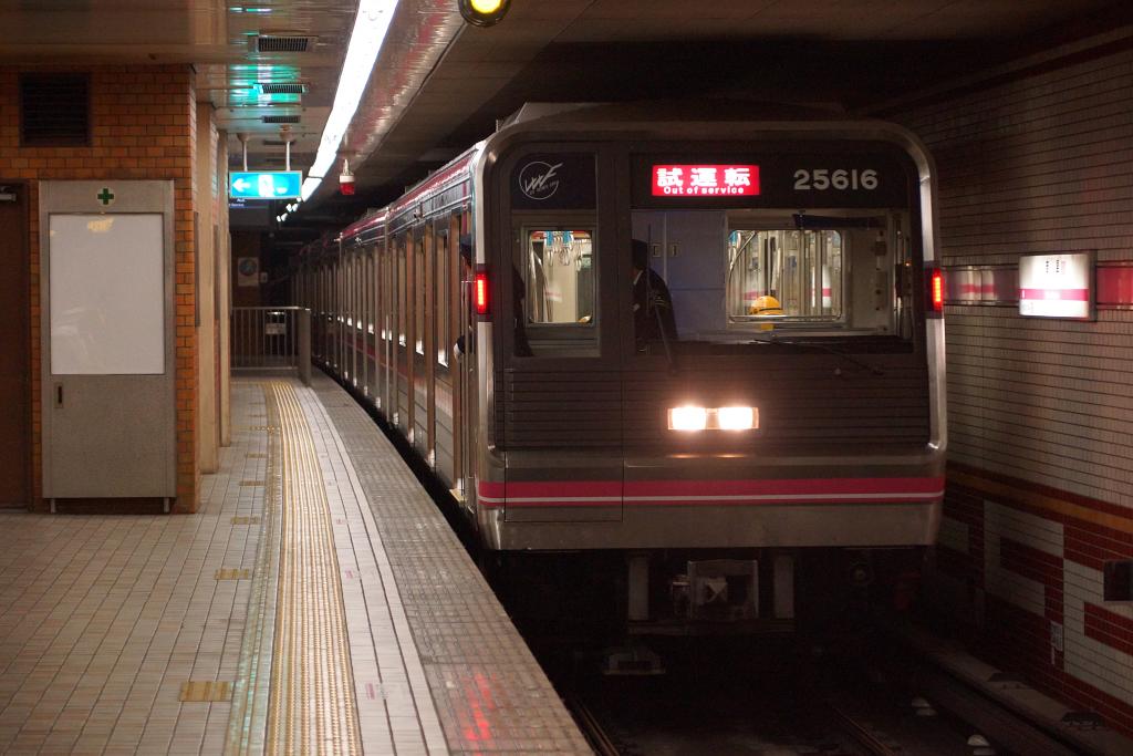 【今日の記念日】3月11日:千日前線 桜川〜谷町九丁目開業