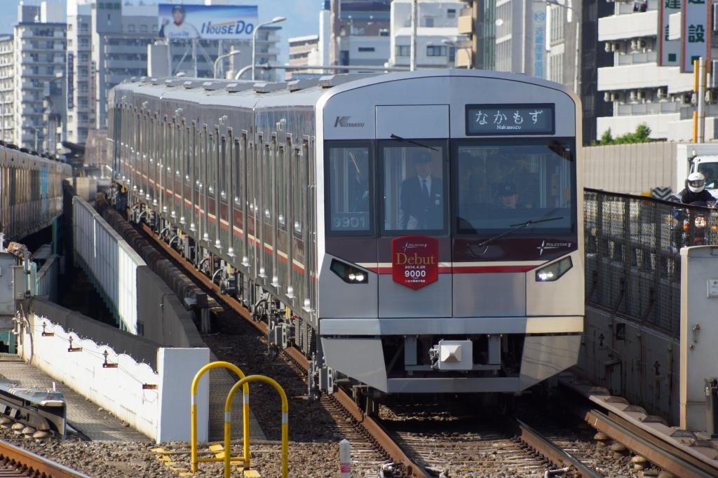 【速報】北急9000形の鉄道コレクションが10月に限定発売へ!