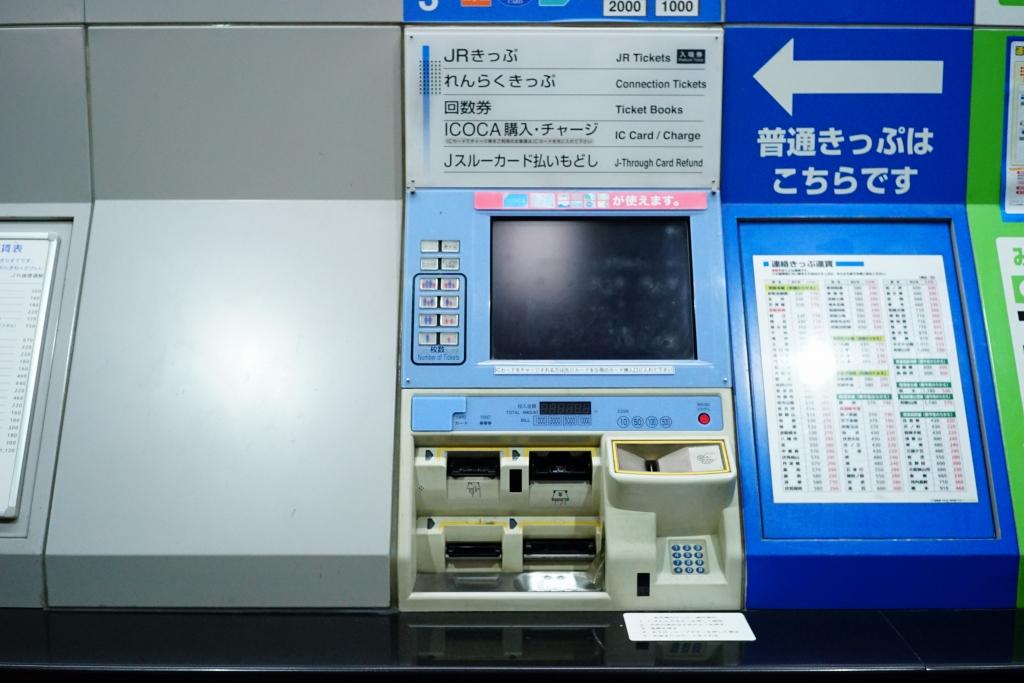 DSC03360