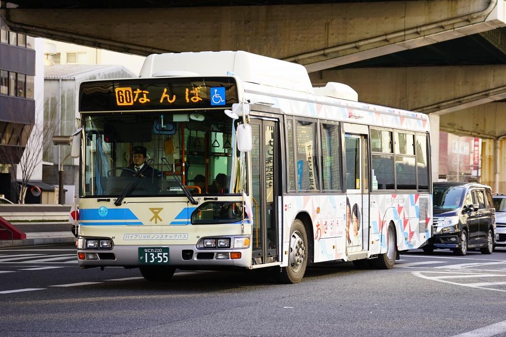 【大阪市バス】NHK連ドラ「朝が来た」から「あさ」が大阪市バスにも来た!