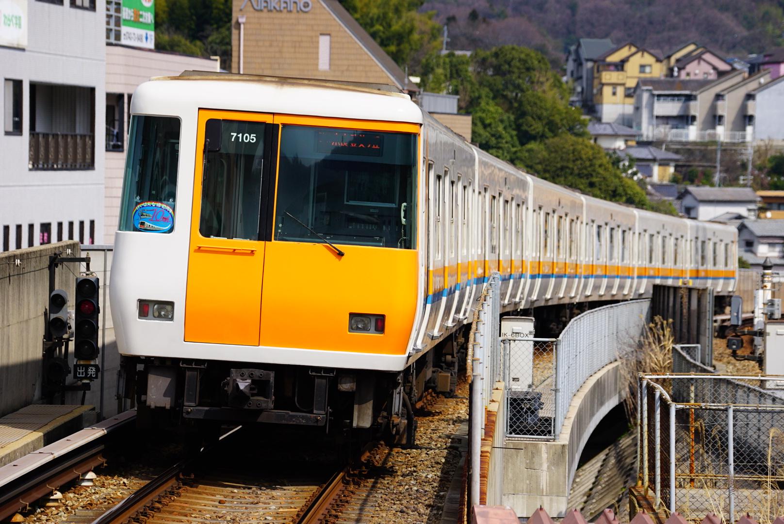 【近鉄】けいはんな線・中央線経由で奈良-夢洲間直通特急を検討?