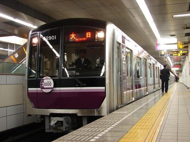 【今日の記念日】3月18日:谷町線30000系デビュー!
