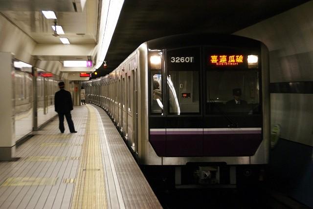 【速報】30000系の鉄道コレクションが発売決定か……入札情報に登場