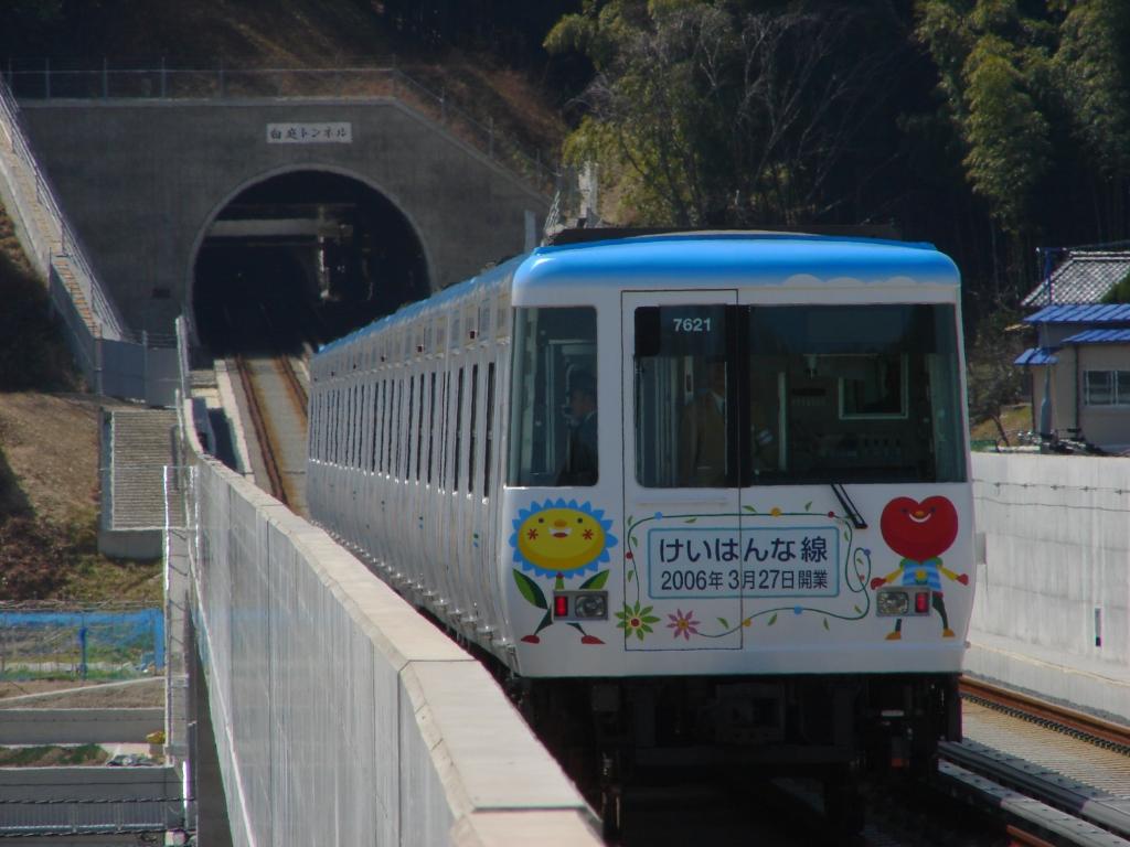 DSC01486