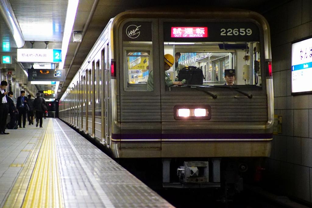 【速報】谷町線車両が歴史上初の四つ橋線で試運転!