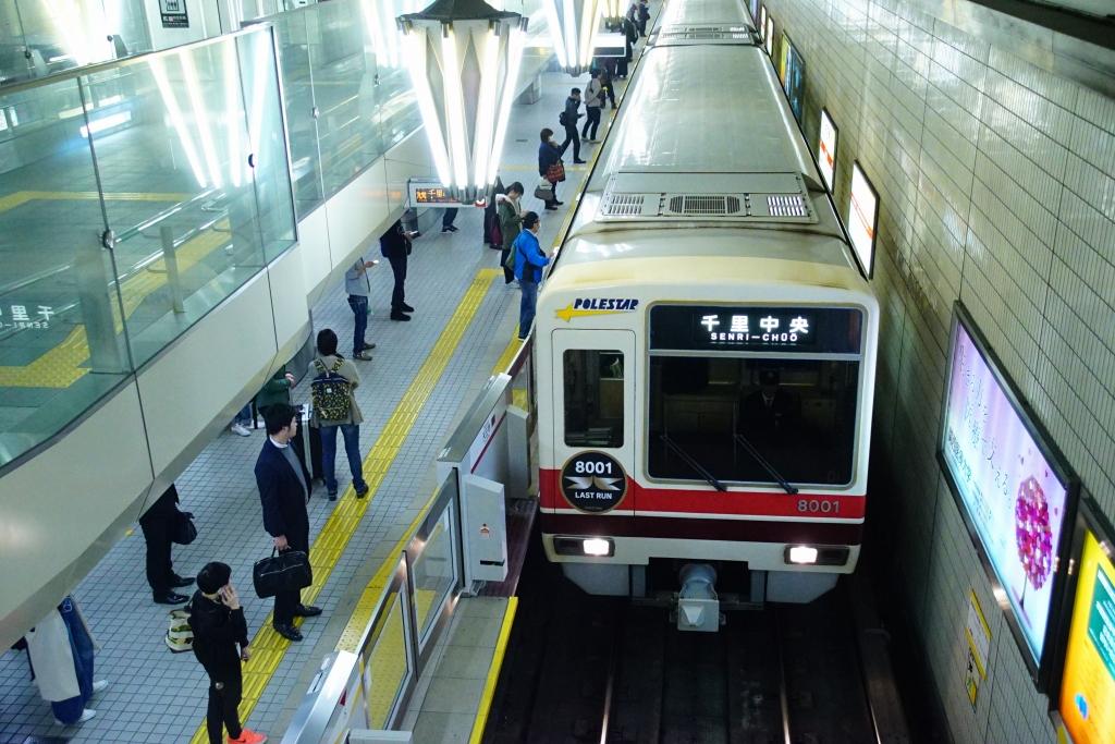 【北大阪急行】千里中央・桃山台・緑地公園の3駅にホームドアを設置へ