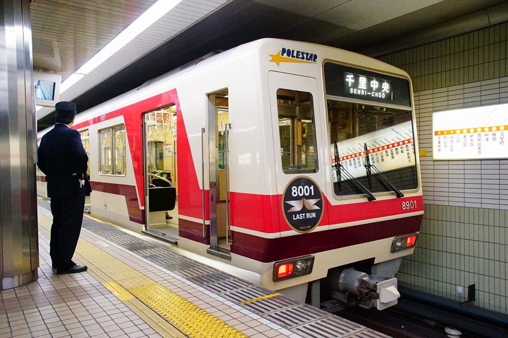 【北大阪急行】北急管理の3駅にホームドアを設置へ