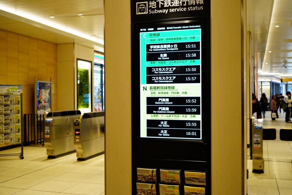 JR森ノ宮駅に設置された運行情報ディスプレイを見てきました