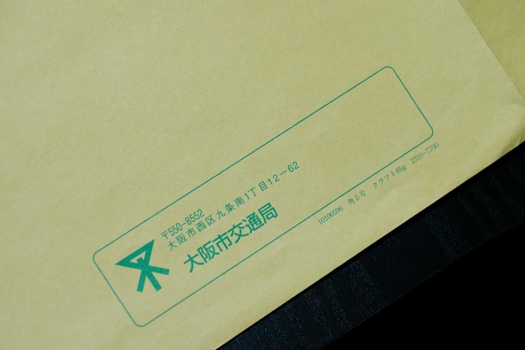 DSC05165_1