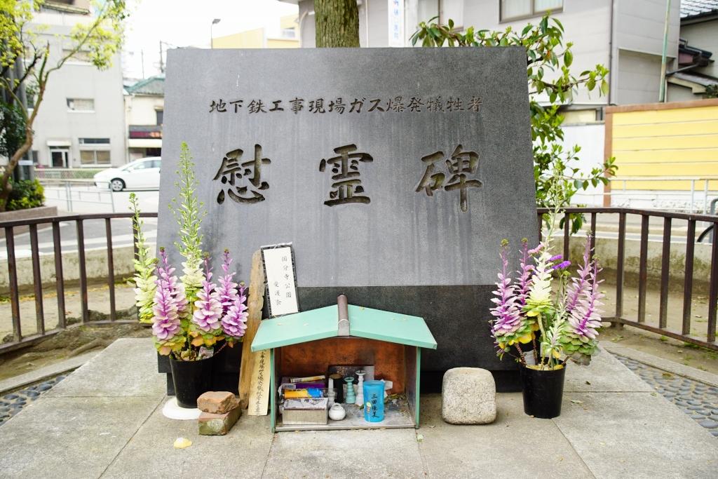 【今日の記念日】4月8日:谷町線天六ガス爆発事故