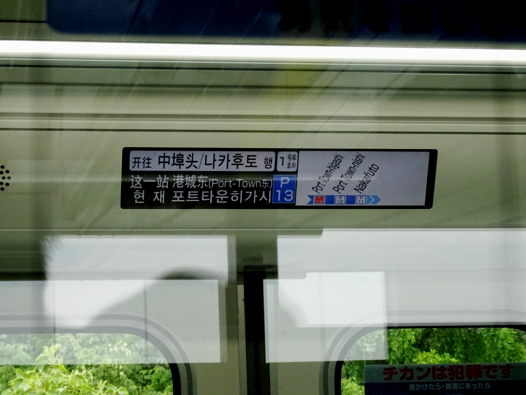 DSC04138_1