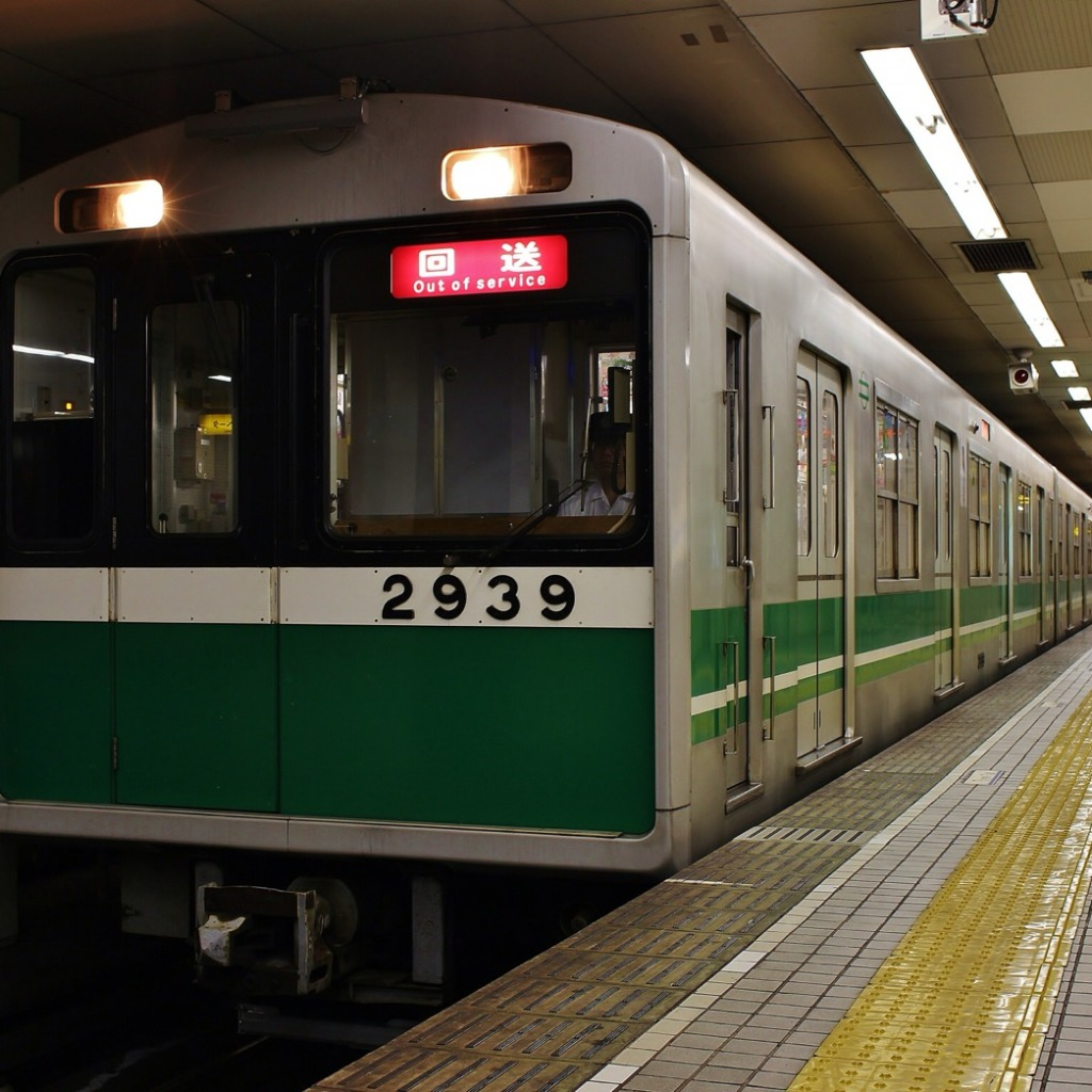 【中央線】2639Fが緑木検車場へ入場