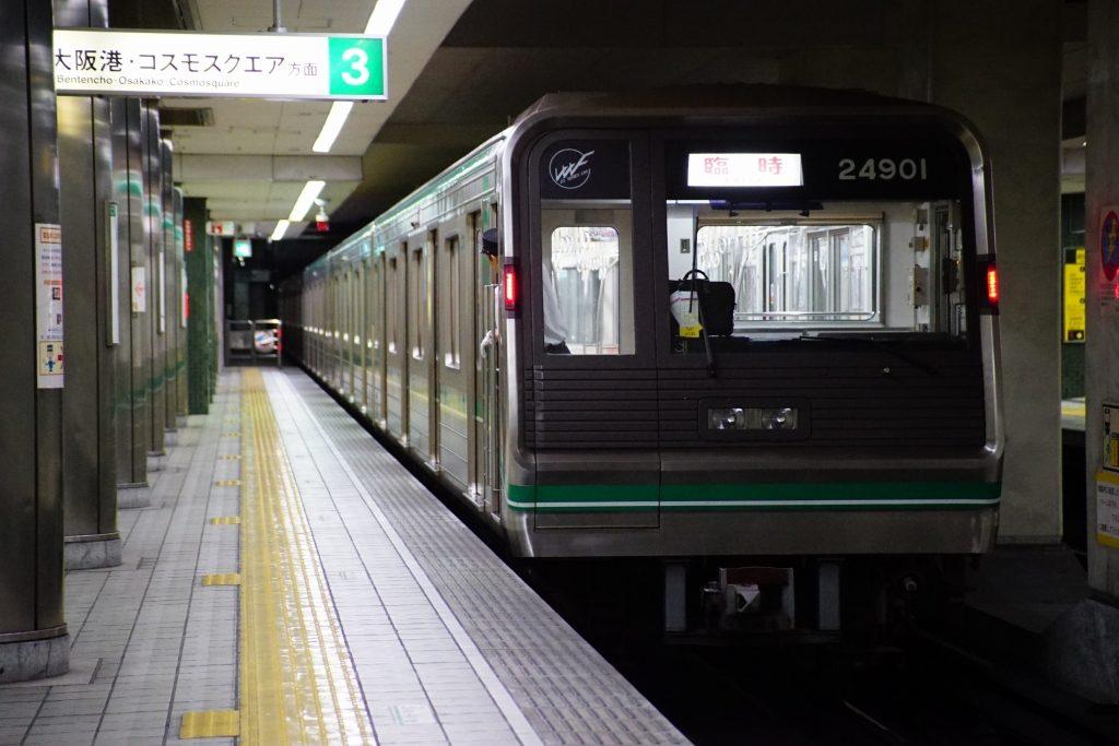 DSC07286