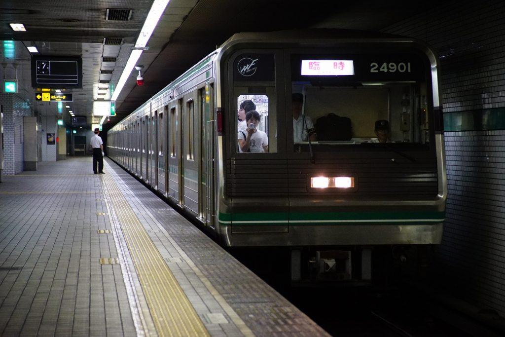 DSC07315